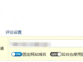 zblog网站后台修改了网站地址后提示非法访问