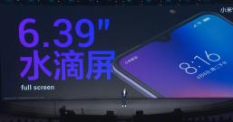 小米9发布会, 对外观的介绍。一分钟看遍小米9外观科技。