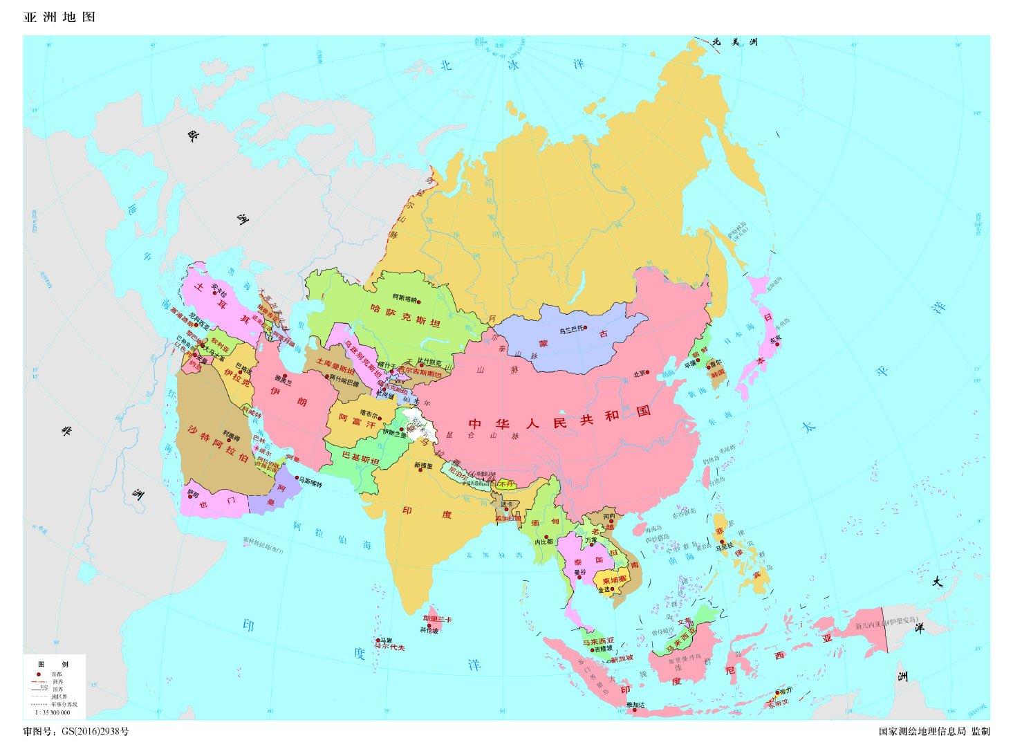 跟我一起游世界开篇了 小喵喵看世界 第2张