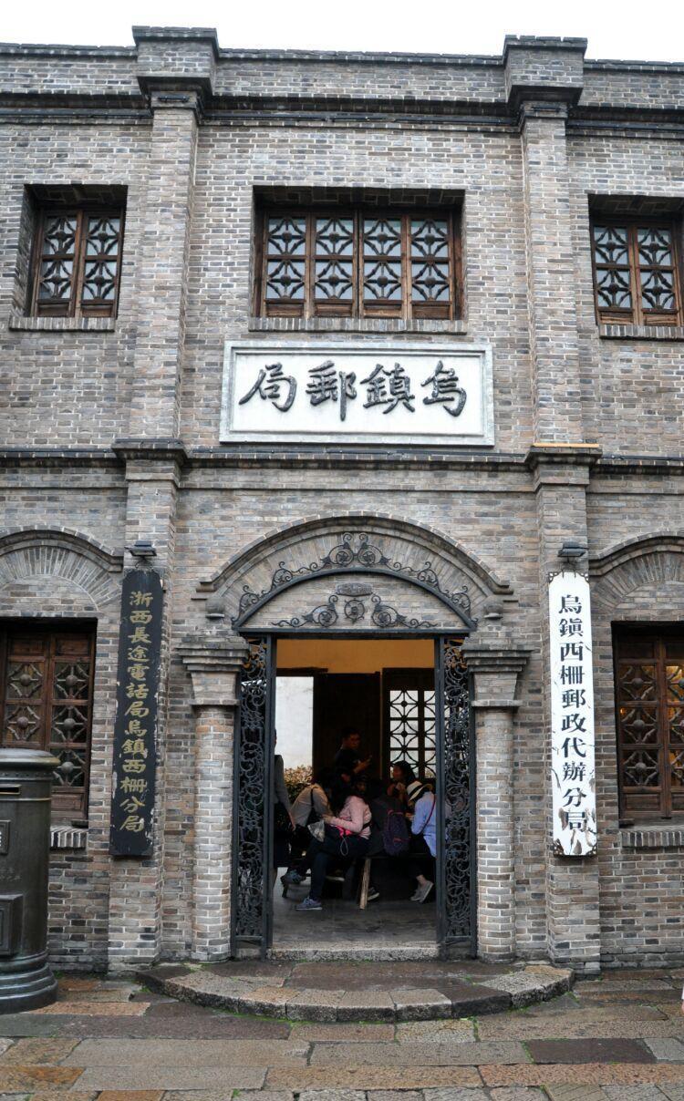 """中國被稱為""""東方威尼斯""""的古鎮,距今已有7000年歷史! 小喵喵看世界 第9张"""